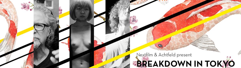NextFilm Filmproduktion